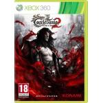 Castlevania Lords of Shadow 2 - Xbox 360 (USADO)